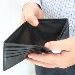 Kredyt hipoteczny – co należy brać pod uwagę?